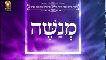 פרטי: [ID: Pw6sSUFf_ak] Youtube Automatic