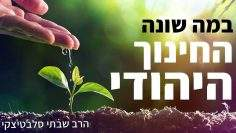 פרטי: [ID: lTsbe446pDI] Youtube Automatic