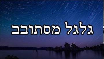 פרטי: [ID: niJfC568Ftc] Youtube Automatic