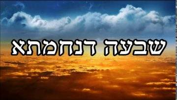 פרטי: [ID: 3eVwFYjG-gg] Youtube Automatic