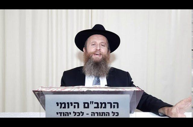 שיעור 37 הרמב״ם היומי הלכות עבודה זרה וחוקות הגויים פרק א׳ התפתחות עבודה זרה ויסוד עם ישראל