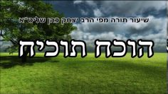 פרטי: [ID: ai9-ma3T7FE] Youtube Automatic