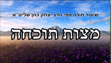 פרטי: [ID: GkGsvHGcU8M] Youtube Automatic