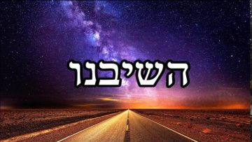 פרטי: [ID: i4LpVat7ny0] Youtube Automatic