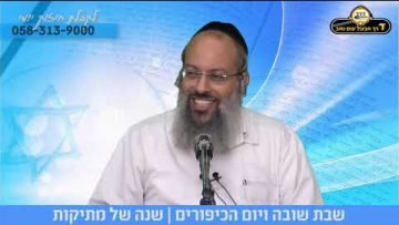 פרטי: [ID: kdvR8Kr3658] Youtube Automatic