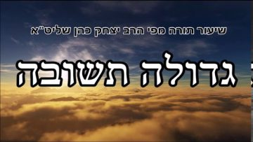 פרטי: [ID: x3RR2U5kBgk] Youtube Automatic