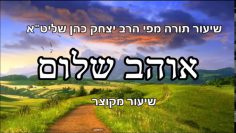 פרטי: [ID: Bl9uBoT1u6E] Youtube Automatic
