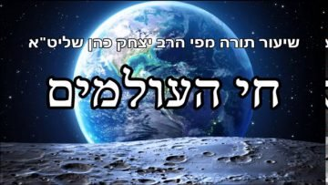 פרטי: [ID: Feop0JR4ZKY] Youtube Automatic