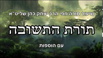 פרטי: [ID: rX8NQBlq4CU] Youtube Automatic