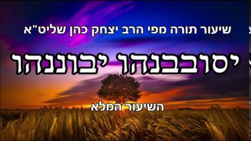 פרטי: [ID: tXQd5H_5F7E] Youtube Automatic