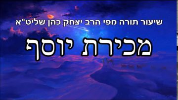 פרטי: [ID: 4xP2VcfpCQo] Youtube Automatic