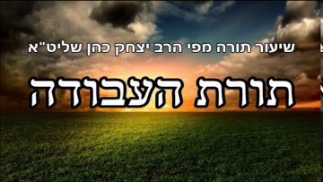פרטי: [ID: PzLMCOZrJFc] Youtube Automatic