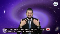פרטי: [ID: 3kVGzDYTz4o] Youtube Automatic