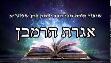 פרטי: [ID: fiOQvqIqOMM] Youtube Automatic
