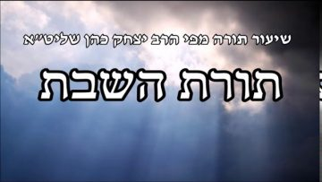 פרטי: [ID: pqShFF-GSjA] Youtube Automatic
