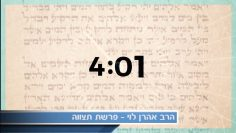 פרטי: [ID: 4Qirk8Vd6S0] Youtube Automatic