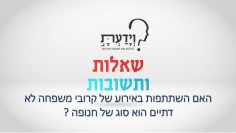 פרטי: [ID: FP9cNbBSdEo] Youtube Automatic