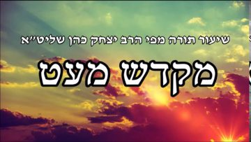 פרטי: [ID: MFtZ4Bq1--U] Youtube Automatic