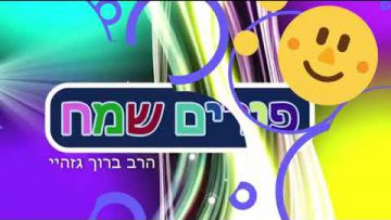 פרטי: [ID: PNIlUwuUpUo] Youtube Automatic