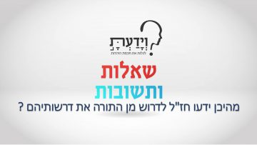 פרטי: [ID: OrJC09S9F1k] Youtube Automatic