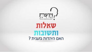 פרטי: [ID: cQQOihQxeG0] Youtube Automatic