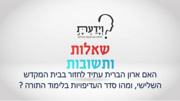 פרטי: [ID: o-VTl6mgmw8] Youtube Automatic