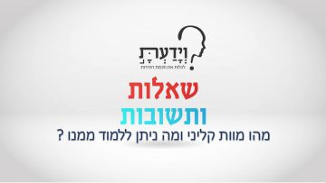 פרטי: [ID: PQ21M5iL1ZU] Youtube Automatic