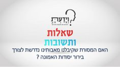 פרטי: [ID: vR7-2QvjfB8] Youtube Automatic