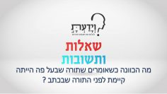 פרטי: [ID: xLjcJ1Qq_9k] Youtube Automatic