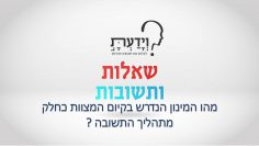פרטי: [ID: G7QY5mhuZvI] Youtube Automatic